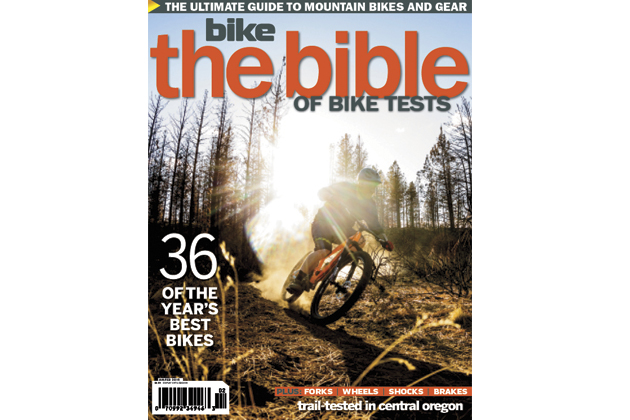 2015 bible of bike tests