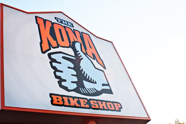 Kona is opening a 6,600-square foot shop in Bellingham, Washington, which will feature their entire line of bikes.